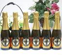 【 12本セット】天然のゆず果汁を原料とした炭酸リキュール  薩摩スパークリング ゆずどん  375ml×12本