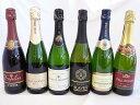 世界のスパークリングワインl『神の雫』に登場したワイン入り飲み比べ5本セット!泡ワイン6本セット