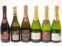 【最大2000円オフクーポン11日1:59迄】ドンペリに勝った噂のロジャー グラート +世界のスパークリングワイン飲み比...