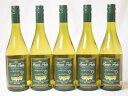 5本セットチリ産白ワイン フエンテ・フルータ カベルネ 白(チリ)750ml×5本