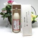 贈り物 ノンアルコール甘酒(あまざけ) モンドセレクション・金賞受賞 篠崎 国菊甘酒900ml いつもありがとう木箱セット