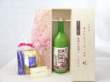 敬老の日 ギフトセット 日本酒セット いつもありがとうございます感謝の気持ち木箱セット 挽き立て珈琲(ドリップパック5パック)( 三輪酒造 白川郷 純米 にごり 720ml (岐阜