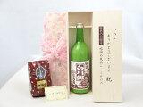 敬老の日 ギフトセット 日本酒セット いつもありがとうございます感謝の気持ち木箱セット+オススメ珈琲豆(特注ブレンド200g)( 三輪酒造 白川郷 純米 にごり 720ml (岐阜