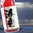 濱田酒造 芋焼酎 祝の赤 黒麹造り海童  1800ml