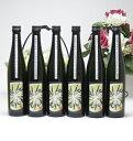 6本 かぼすの爽やかさと上品な甘みのお酒 小野屋酒造 小野屋のかぼす 500ml×6本(大分県)