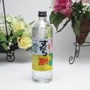 ショッピング日本酒 飲み比べセット 爽やかな酸味と香りのすだち酎 720ml