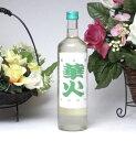 華 火 生詰原酒  純米酒 720ml [三重県]