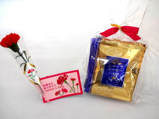 母の日 ギフトセット マッコリセット 挽き立て珈琲(ドリップパック5パック)(辛い料理と抜群の相性マッコリ 黒豆 750ml(韓国))母の日カード お母さんありがとうカーネイション