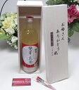 母の日 篠崎 国菊 発芽玄米甘酒(はつがげんまいあまざけ)ノンアルコール 720ml(福岡県)お母さんありがとう木箱セット