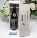 【父の日】米処の福島が誇る奥の松酒造 純米酒を越えた全米吟醸 720ml(福島県)お父さんありがとう木箱セット