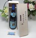 【父の日】ワインは白と言うお父さんへ♪リープフラウミルヒ (...