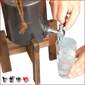 焼酎サーバーセット1100cc...:sake-gets:10000840