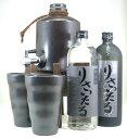 【送料無料】焼酎サーバー豪華セット (【限定酒】長期貯蔵麦焼酎減圧蒸留りさいたる2本セット)