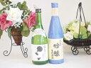 お歳暮贈り物セット 日本酒2本セット(柏露酒造 さんずい720ml 頚城酒造 完熟原酒720ml)