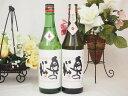 お歳暮贈り物セット 日本酒2本セット(奥の松酒造 特別純米720ml 純米吟醸720ml)