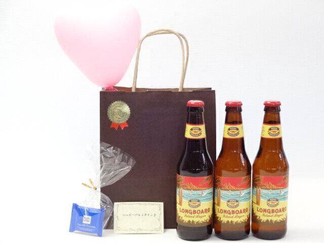 バレンタインデー ハワイビールセット(コナビール...の商品画像