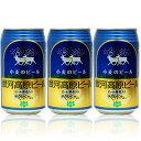 【キャッシュレス5%還元】銀河高原 小麦のビール350ml(24本入)×3ケース 銀河高原ビール(岩手県)お歳暮クリスマス