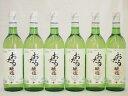 日本ワイン おたる醸造 ナイアガラ 日本産葡萄100% 白 やや甘口 (北海道)720ml×6本