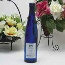 シャンモリワイン 国産ぶどう100%使用 ナイアガラ 500ml 盛田甲州ワイナリー(山梨県)