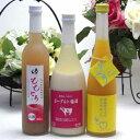 果実酒3本セット ヨーグルト梅酒(福岡県)×ゆず梅酒(福岡県)×ももとろリキュール(福島県) 500ml×2本 720ml
