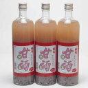 3本セット 篠崎 国菊甘酒 黒米 あまざけノンアルコール 900ml×3本(福岡県)