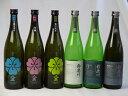 伝統蔵が誇る日本酒福袋6本セット 八鹿酒造 (吟醸 本醸造辛...