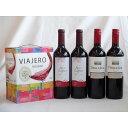 ショッピング飲み比べセット ワインセット チリ産大容量赤ワイン飲み比べセット(ヴィアヘロ 赤ワイン ミディアムボディ 3000ml クレマスキ リゲロ・ロ