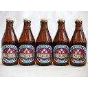 ショッピングビール 金鯱 ミツボシピルスナー330ml×5本バレンタイン