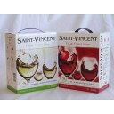 ショッピングメッセージカード無料 ワインセット 3セット フランス大容量赤白ワイン飲み比べ6本セット(サン ヴァンサン ルージュ フランス 赤ワイン ミディアムボ