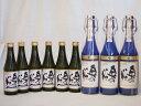 ショッピングメッセージカード無料 スパークリング日本酒中小9本セット 純米大吟醸 奥の松(福島県)720ml×3 290ml×6
