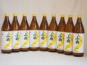 バナナのような甘い香り ワイン酵母小鶴theBanana(鹿児島県)900ml×9バナナのような甘い香り ワイン酵母小鶴theBanana(鹿児島県)900ml×9