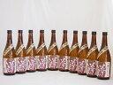 蔵出し限定出荷 黒麹むらさきいも 本格芋焼酎 堤酒造(熊本県)720ml×10本