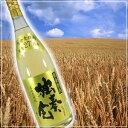 【 6本セット】【限定酒】井上酒造 黄金りさいたる常圧蒸留熟成 27度 1800ml