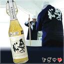 奥の松酒造 特別純米古酒1996年産 中熟タイプ 720ml[福島県]