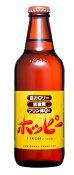 ホッピー アルコール0.8% ノンアルコール飲料 330ml×24本