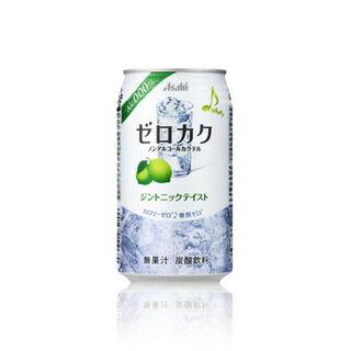 アサヒ ゼロカク ジントニック ノンアルコール飲料 アルコール0.00% 3ケースまで同梱可 350ml缶×24本