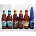 ショッピングメッセージカード無料 クラフトビールパーティ3本セット ハワイコナビール( ロングボードアイランドラガー355ml ビッグウェーブ・ゴールデンエール3