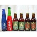 クラフトビールパーティ6本セット (IPA330ml×2本 名古屋赤味噌ラガー330ml×2本) 本格紫芋焼酎スパークリング(赤猿300ml) 日本酒スパークリング清酒(澪300ml)