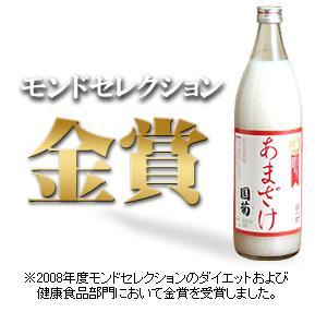 話題の国産ノンアルコール甘酒5本セット(国盛酒...の紹介画像2