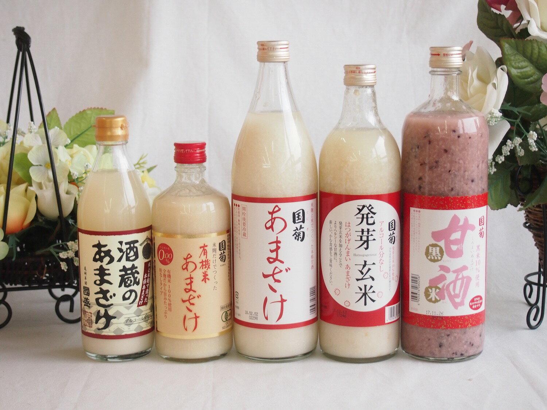 話題の国産ノンアルコール甘酒5本セット(国盛酒蔵...の商品画像
