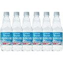 サントリー南アルプスの天然水スパークリング 炭酸水 ペットボトル 500ml×12本