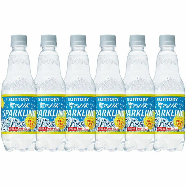 サントリー 南アルプス スパークリングレモン 炭酸水 無糖0cal 500ml×45本