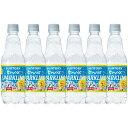 サントリー 南アルプス スパークリングレモン 炭酸水 無糖0cal 500ml×20本