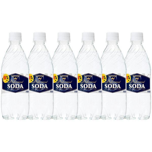 サントリーソーダレモン 強炭酸水 ペットボトル 無糖0cal 490ml×22本