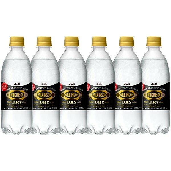 アサヒ飲料 ウィルキンソン タンサン ドライ 炭酸水 WILKINSON 無糖0cal 500ml×45本