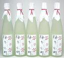 12本セット 壱岐焼酎 ゆずリキュール 柚子小町 500ml×12本セット福袋