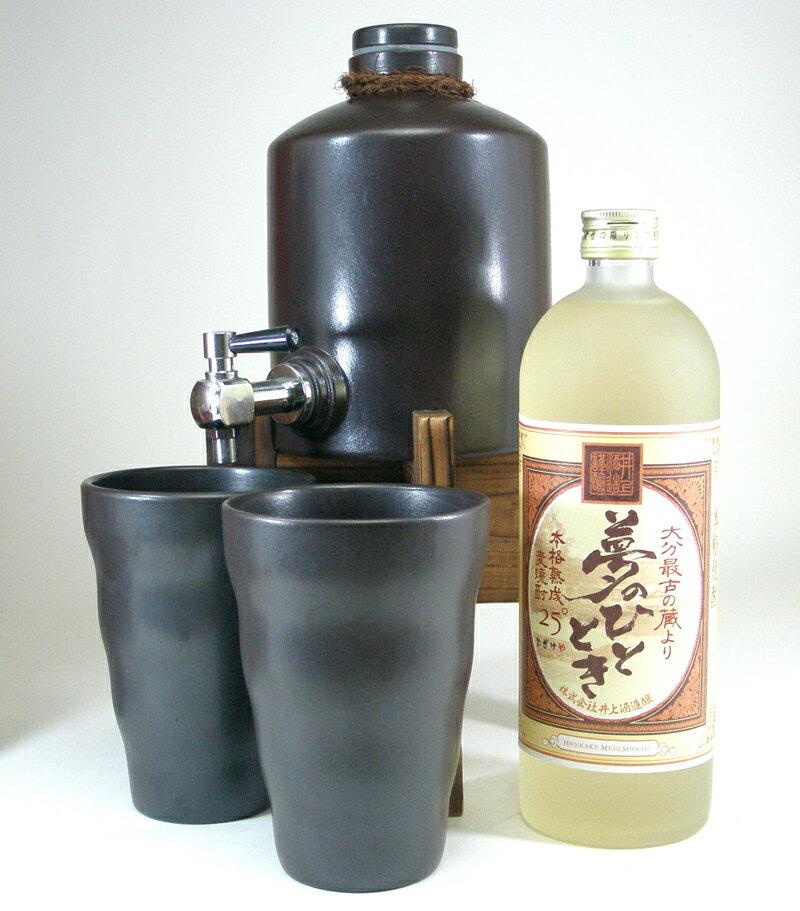 焼酎サーバー豪華セット(【限定酒】井上酒造 夢のひととき 25度 720ml )【楽ギフ_…...:sake-gets:10008826