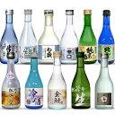 生貯蔵酒利き酒飲み比べセット300ml×6本飲み比べ セット...