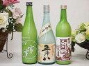 日本酒にごり酒3本飲み比べセット(白川郷純米酒・純米吟醸・五...