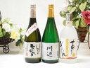 米焼酎の本場熊本県より『芳醇で旨みゆたかな米焼酎福袋』720...